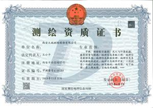甲级台湾纬来体育直播nba资质