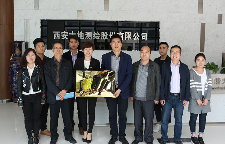同陕西交通职业技术学院实习基地挂牌仪式