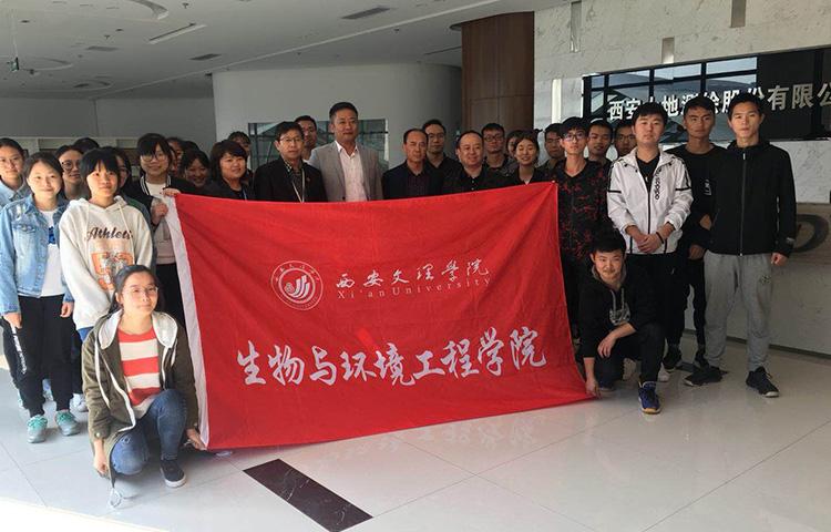 西安文理学院生物工程学院院长及师生来公司参观