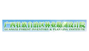 广西林业勘测院