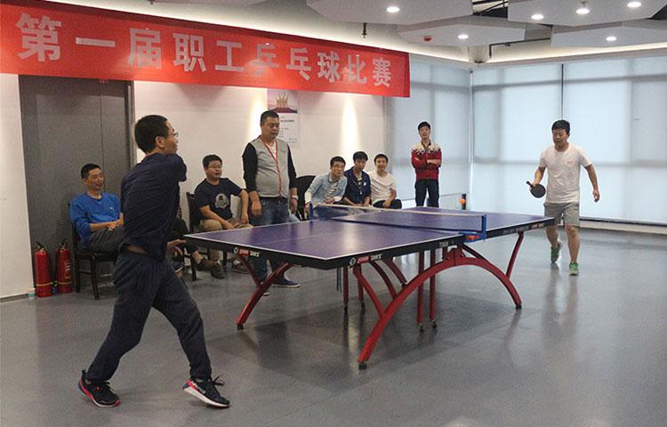 公司组织乒乓球比赛