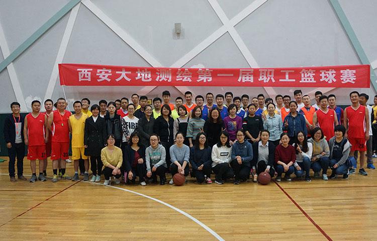 公司组织篮球比赛